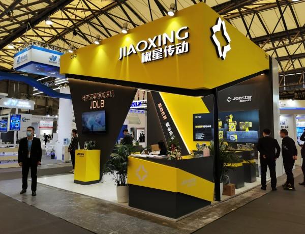 11.23-11.26 大湾区工业博览会
