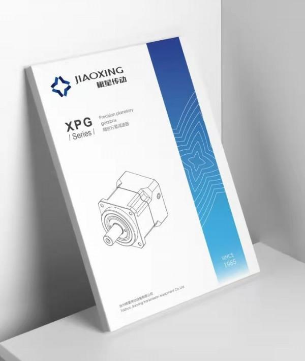 XPG系列样本